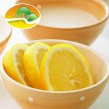 水源红 四川安岳黄柠檬2斤