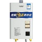 A.O.史密斯 JSQ26-D1 13L燃气热水器(天然气) 京东商城价格