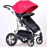 pouch P680 婴儿推车 尊享版 苏宁易购价格