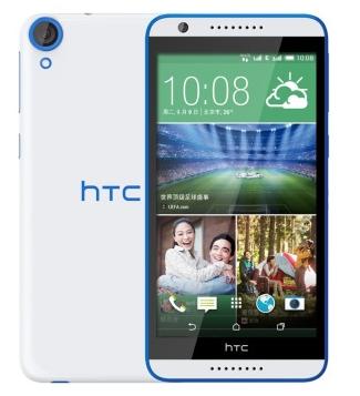 HTC Desire 820t 镶蓝白 移动4G手机 双卡双待