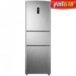 ronshen 容声 BCD-211YM/DSA 211L 三门冰箱
