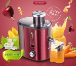 Bear 小熊 ZZJ-A04Z9 电动家用婴儿水果汁机+凑单品