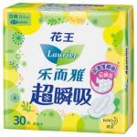 Laurier 乐而雅 超瞬吸纤巧日用 卫生巾30片(22.5cm)
