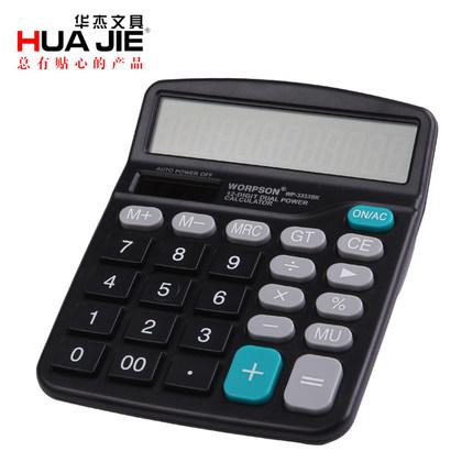HUAJIE 华杰 太阳能LCD液晶屏大按键计算器