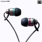 CoreCool 酷睿 c1 HIFI发烧级入耳式耳机