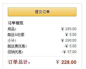SKATE系列!匡威 Skid Grip CVO 运动板鞋 亚马逊228元 包邮 (需用码)