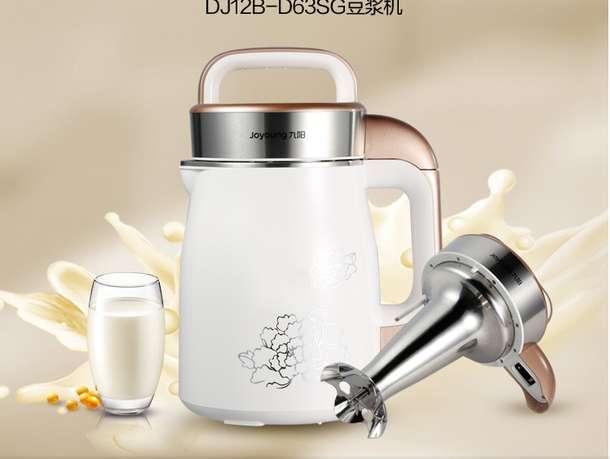 Joyoung 九阳 DJ12B-D63SG 植物奶牛豆浆机