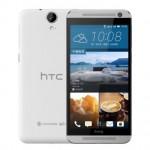 HTC One E9(E9t) 臻珠白 移动4G手机 双卡双待