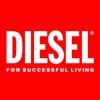 Diesel 迪赛牛仔裤海淘攻略–品牌详解、尺码选择