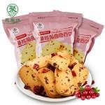 昊聚德蔓越莓曲奇饼干 200g*3包