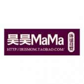 淘宝昊昊MaMa环球母婴美国代购是真的吗?