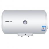 海尔统帅(Leader)LES50H-LC2(E) 热水器,实惠之选!