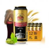 Barbarossa 凯尔特人 黑啤酒 500ml*12听礼盒装*2箱