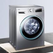 海尔 EG8012B39SU1 8公斤变频滚筒洗衣机