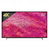 东芝 50U6600C 50英寸4k安卓5.0智能4K电视