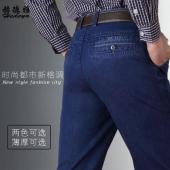赫德雅男士弹力修身牛仔裤