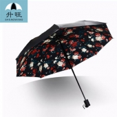 升旺创意折叠雨伞