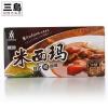 三岛 日式褐咖喱块 240g *2盒  1盒5-6人份19.9元包邮29.9减10元券后