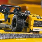 LEGO 乐高 21307 卡特汉姆手工车 新低$55.01 到手¥480
