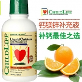 ChildLife 童年时光 钙镁锌婴儿成长营养液474ml*2 ¥120包邮包税(¥130-10)