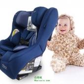Maxi-Cosi 迈可适 Pria 70 儿童安全座椅 ¥1677含税包邮