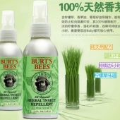 Burt's Bees 小蜜蜂 柠檬草婴儿驱蚊液 115ml*3瓶 ¥135包邮(¥155-20)