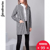Stradivarius 女装 拉链针织大衣外套