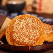 百年老字号:荣欣堂 原味太谷饼2100g整箱  19.9元包邮(29.9-10)