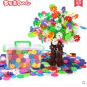 DoDoLu/多多鹿 儿童益智玩具加厚雪花片320片+收纳箱 9.9元包邮(14.9-5券)