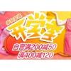 促销活动# 京东 家居家装开学季满200-50/400-120元