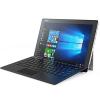 Lenovo联想 Miix5 二合一平板电脑 12.2英寸 尊享版4774元(返利后)限时返利提升至4.5%