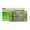 感冒适用# 快克 复方氨酚烷胺胶囊 16粒12.8元(促销包邮)