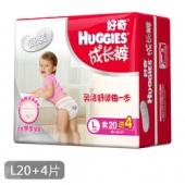 HUGGIES 好奇 银装 女婴成长裤 L24片  19.9元(39.9元,199-100)