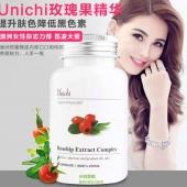 Unichi 玫瑰果精华胶囊 60粒*3瓶 ¥399包邮包税(¥439-40)