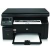 惠普(HP) LaserJet Pro M1136 黑白激光一体机 (打印 复印 扫描) ¥979