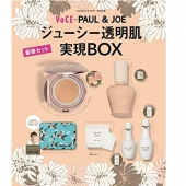 VOCE 2017年4月号杂志 随刊赠送PAUL&JOE套装 买椟还珠