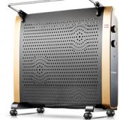HYUNDAI现代 BL-220C 对流式快热电暖炉 109元(139-30)