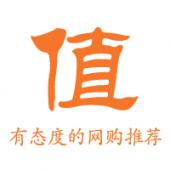 Unichi 生蚝精华胶囊 3*60粒/瓶
