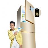 家居必备# 美菱 节能静音家用电冰箱 三门式