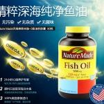 Nature Made 莱萃美深海鱼油怎么样?