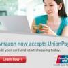 美国亚马逊海淘支持国内信用卡吗?美国亚马逊海淘支持国内信用卡吗