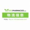 法国1001Pharmacies药房中文官网运费是多少、物流怎么查询、税费是多少?