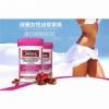 预防女性膀胱炎吃什么保健品?
