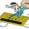 美国亚马逊第一次支付完之后要不要删除自己的信用卡信息?