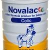AC Infant Formula是什么奶粉?什么是防肠绞痛奶粉