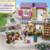 LEGO 乐高 Friends系列 心湖城食品商店 ¥299包邮