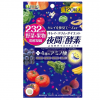 医食同源(ISDG) 夜间酵素 232加强版 120粒 燃烧多余脂肪¥98