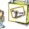 怎么预防海淘信用卡被盗刷?怎么防止信用卡被盗刷和事后的应对措施