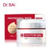 Doctor Bai/白大夫 祛斑霜 29元包邮(89-60)