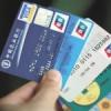 双币信用卡可以德淘奶粉吗?德淘奶粉哪个网站好